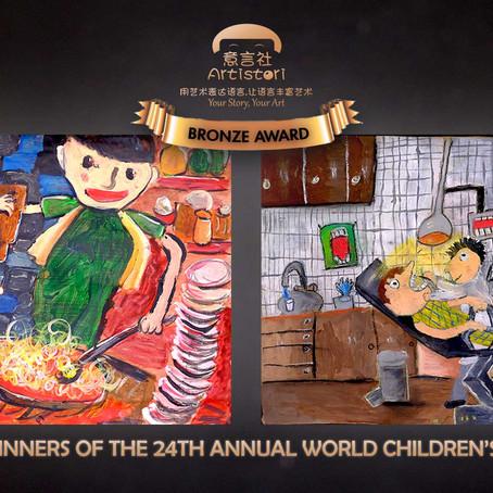 Artistori Wins International Bronze Prize