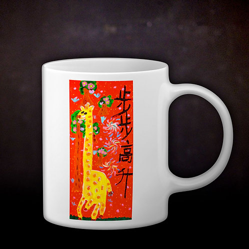 Stacey's Lunar New Year Coffee Mug
