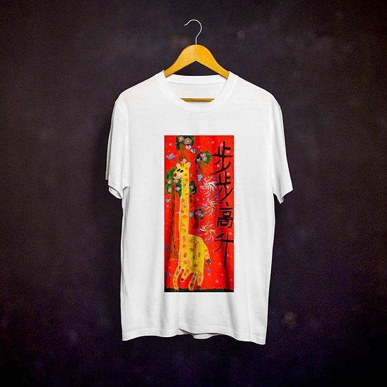 Stacey's Lunar New Year T-shirt