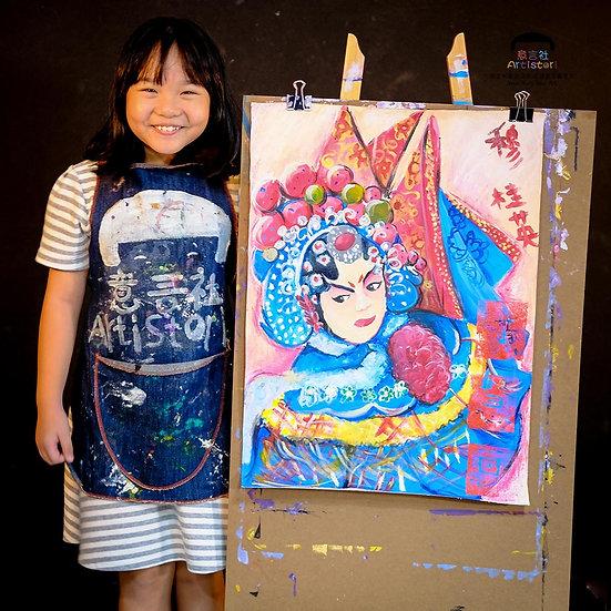 1 Art Foundation Lesson