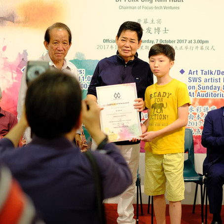Art Foundation Junior Artists Wins Award!
