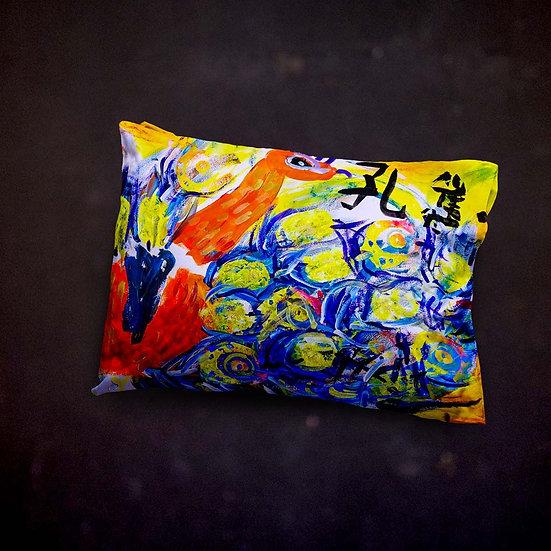 Benjaminc's Peacock Pillow