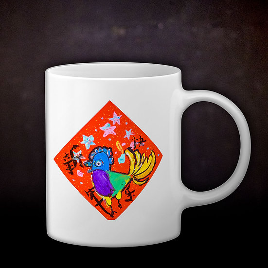Benjaminc's Lunar New Year Coffee Mug