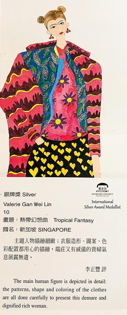 Artistori Valerie Gan Claims Internation Silver Award