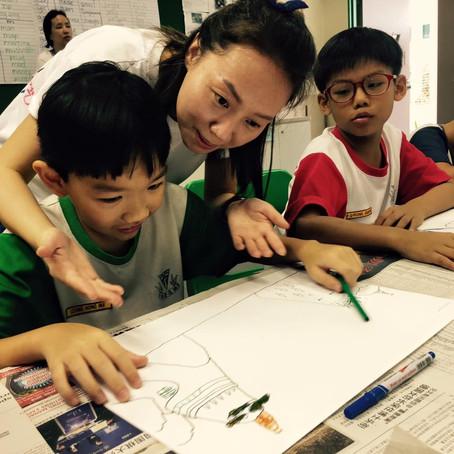 公教小学中华文化营 Catholic High Chinese Cultural Camp 2016