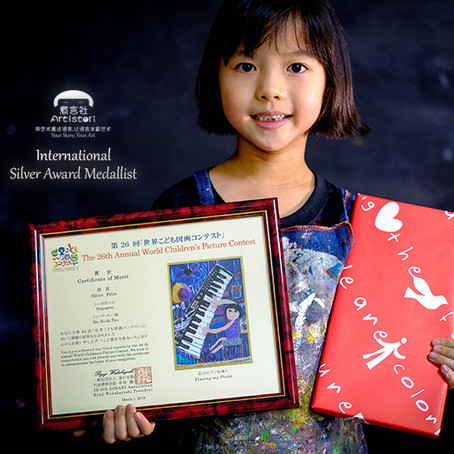 26th Annual World Children's Picture Contest Silver Medalist, Tan En Qi.