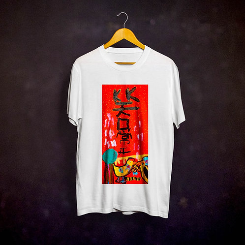 Ashleycje's Lunar New Year T-shirt