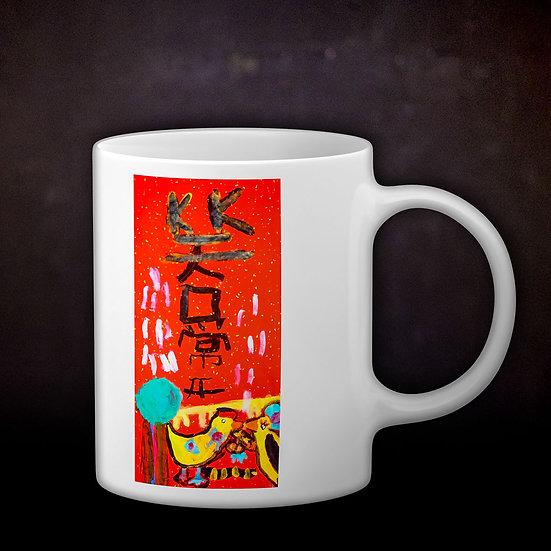Ashleycje's Lunar New Year Coffee Mug