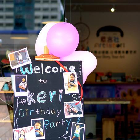 Keri's 8th Birthday Party