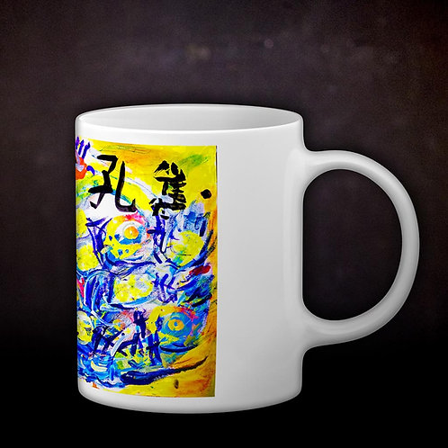 Benjaminc's Peacock Coffee Mug
