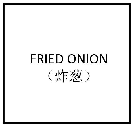 FRIED ONION (SHALLOT) 1KG