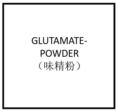 GLUTAMATE POWDER 2KG