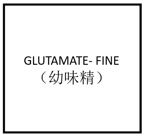 GLUTAMATE FINE 2KG