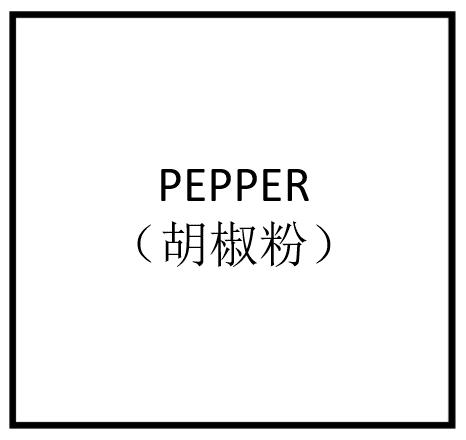 PEPPER 300G