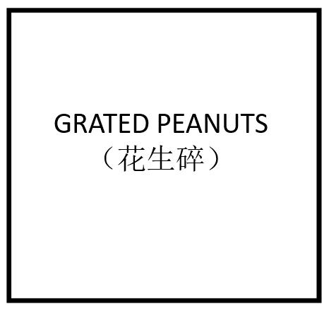 GRATED PEANUTS 2KG