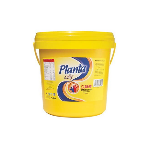 Planta Margarine 4.8KG (白兰她牛油)