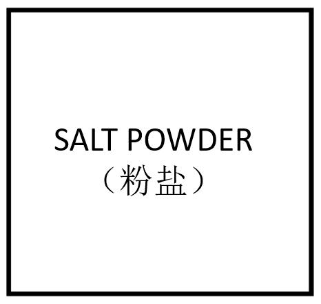 SALT POWDER 3KG