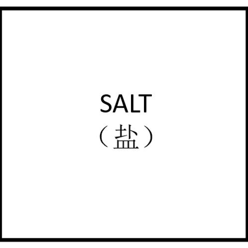 SALT 3KG