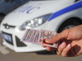 У кого из водителей отберут права