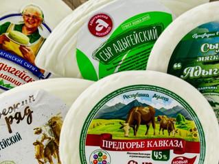 Сыр с кавказской душой: новый тест адыгейского