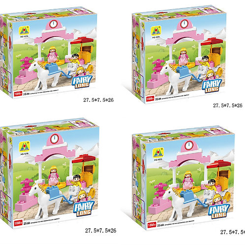 4 x Duplo Compatible blocks with Horse, Carriage and Figurines