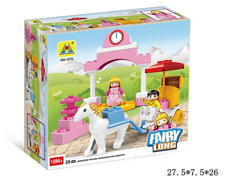 Buy 1 get 1 free Duplo Compatible  blocks with Horse, Carriage and Figurines