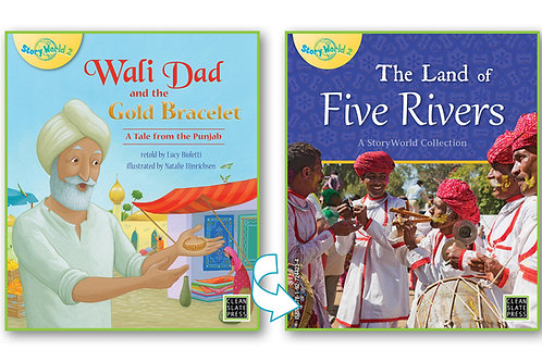 Wali Dad Gold Bracelet/Land of Five Rivers - Flipside book  (Punjab)