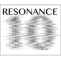 Logo-Resonance10V4.jpg