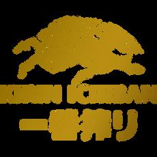 Kirin.png