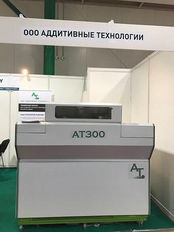 AT300.jpg