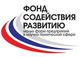 Подписание соглашение с Фондом Содействия Развитию