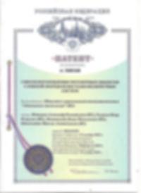патент 2680168.jpg