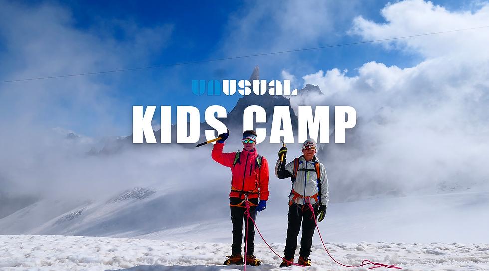 KIDS CAMP .png