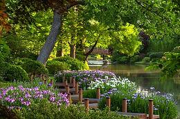 Missouri National Botanical Garden