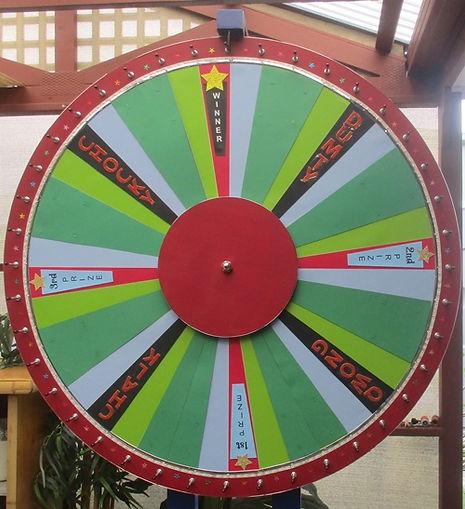 IMG_6840 fortuna wheel green.JPG