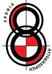 8years_logo.jpg