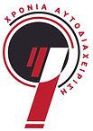 9 Years Logo.jpg