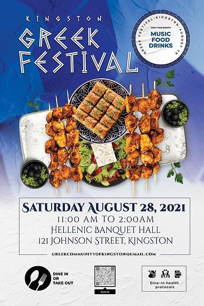 Greek Fest Poster.jpg