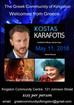Kostas Karafotis Concert!