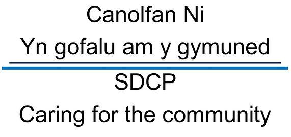 SDCP Strapline compressed white Backgrou