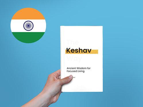 Keshav - Signed Edition (India)