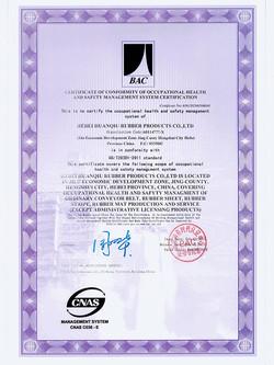 Certificat (1)