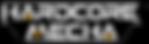 0HARDCOREMECHA logo_small.png
