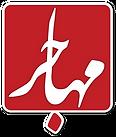logo mohajer final2.png