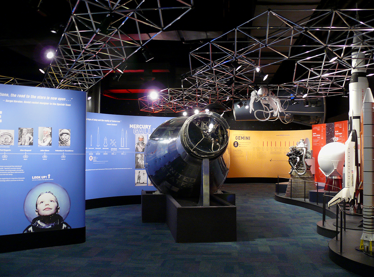 Henry Crown Space Center