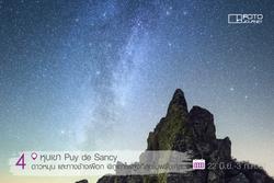 4. หุบเขา Puy de Sancy