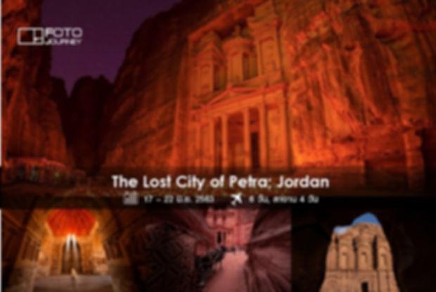 Jordan เดือน 6_๑๙๑๑๒๗_0001.jpg