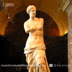2. Venus De Milo