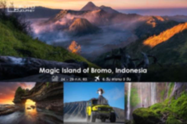 Indonesia Bromo_๑๙๑๒๒๔_0009.jpg