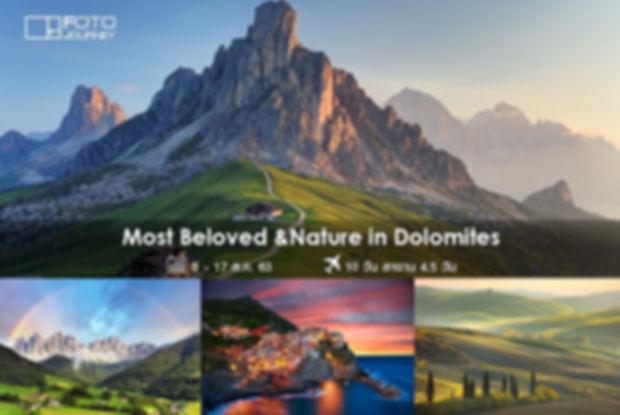 Dolomites_๒๐๐๑๐๙_0010.jpg